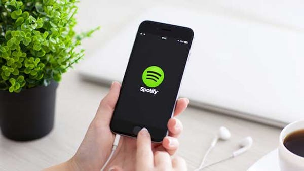 Privileged hostile trip means organic spotify promotion and selling songs